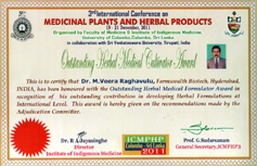 Outstanding Herbal Medical Cultivator Award